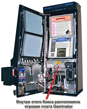 Комплектующие для игровых автоматов - Старт Лот