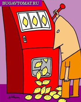 Вскрытие Игровых Автоматов