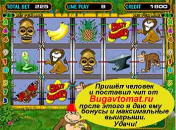 Фараон Игровые Автоматы Бесплатно И Регистрации
