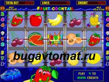 Игровые автоматы ультра хот