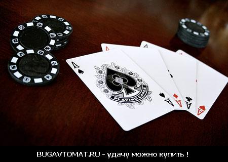 На реальные деньги казино онлайн