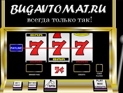 Игровые автоматы играть онлайн бесплатно без регистрации пирамиды